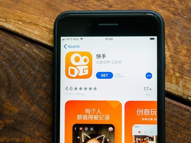 2016-Chinese version of TikTok