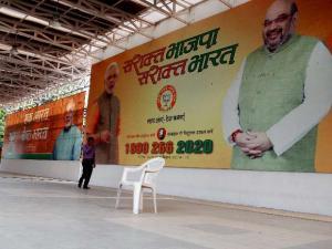BJP concedes defeat in Bihar battle